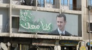 bashar-al-assad-syria-civil-war