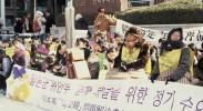 japan-tensions-neighbors-east-asia-comfort-women-yasukini-shrine-textbooks