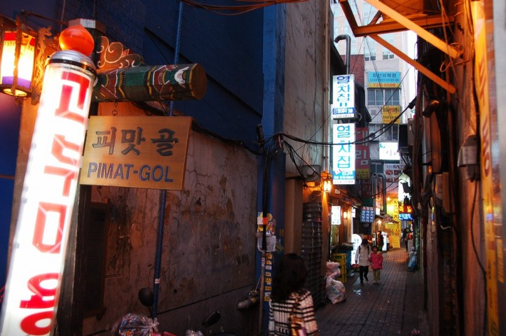 south-korea-pimatgol-seoul