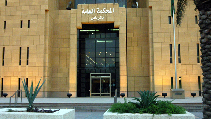 Both Saudi Arabia and the Islamic State fall within the spectrum of Wahhabism. Pictured: General Court in Riyadh. (Photo: AFP)