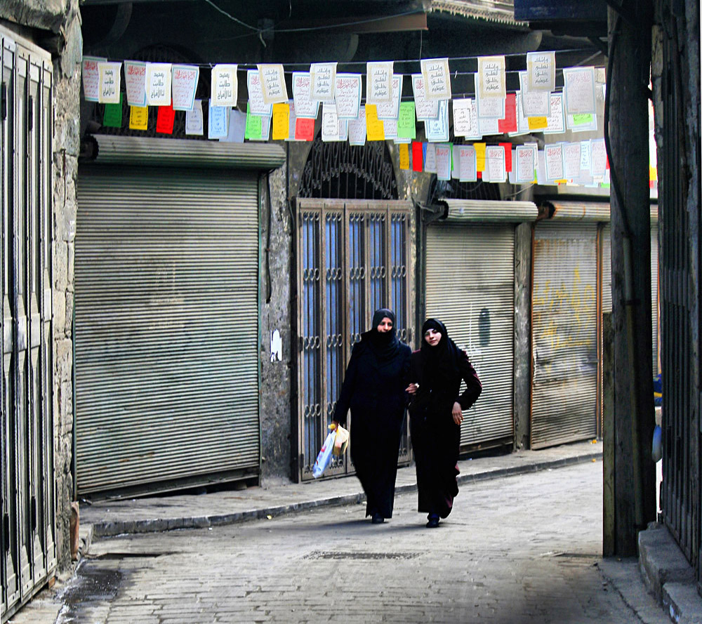 Why Are Women Joining the Islamic State?