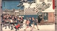 47-ronin-samurai-senate-gop-letter-iran