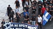 he profile of Golden Dawn in Greece, pictured here demonstrating in 2012, is eerily similar to that of the German National Socialist (Nazi) Party in its early years. (Photo: Steve Jurvetson / Wikimedia Commons)