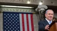 MERIP-American-Flag-behind-Benjamin-Netanyahu-SpeakerBoehner-600x400