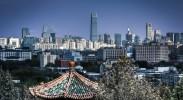 china-beijing-asian-infrastructure-development-bank