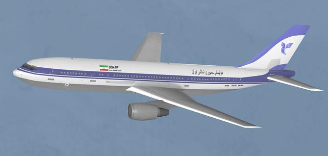 Iran Air Flight 655, shot down by the U.S.S. Vincennes. (Photo: Wikimedia Commons)