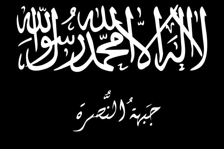 Unlike the Islamic State, Jabhat al-Nusra actually strikes the Assad regime. (Photo: Wikimedia Commons)