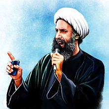 Iran refrained from over-reacting to the execution of Sheikh Nimr al-Nimr. (Photo: Wikipedia)