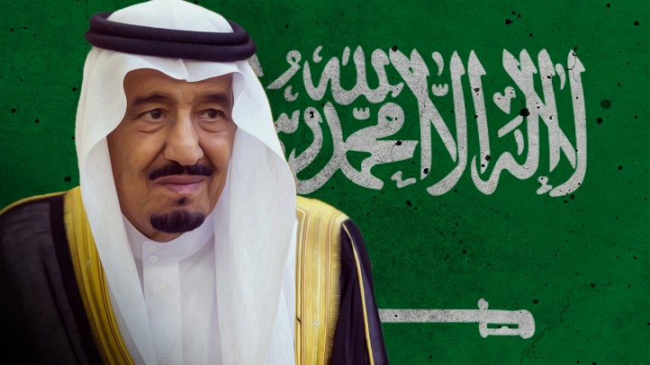 Saudi oil resources are not inexhaustible. Pictured: King Salman. (Photo: AWD News)