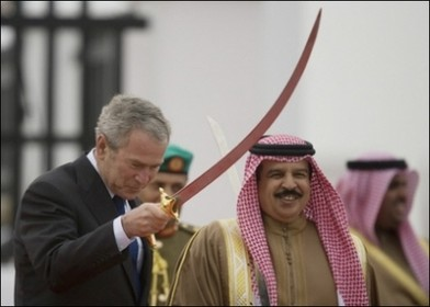 The free pass the Bush administration gave the Saudis for 9/11 remains a national scandal. (Photo: YourNewsWire.com)