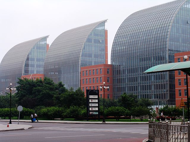 China is second only to the United States when it comes to science publications. Pictured: the Tianjin Economic-Technological Development Area. (Photo: Alex Needham / Wikipedia)