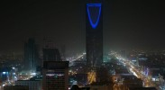saudi-arabia-kingdom-tower-oil