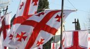 Georgians seek to earn extra money for retirement by peddling uranium. (Photo: Sputnik News)