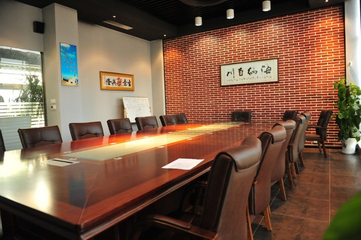 conference-room-857994_1280