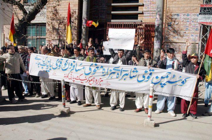 pakistan-elections-gerrymandering-hazaras-quetta
