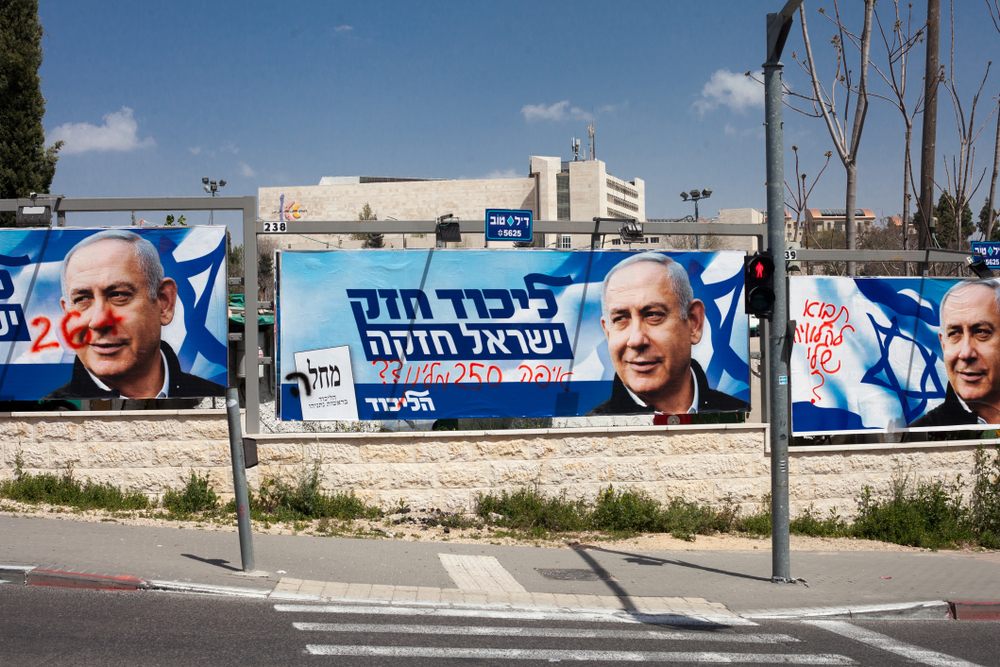 The Israeli Election Put the Bigotry of Its Political Class Front and Center
